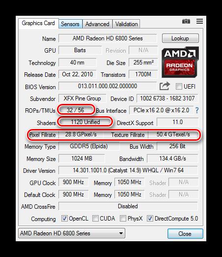 Интерфейс GPU-Z с указанием на отображаемое количество текстур и пикселей, количество шейдеров и растровых операторов