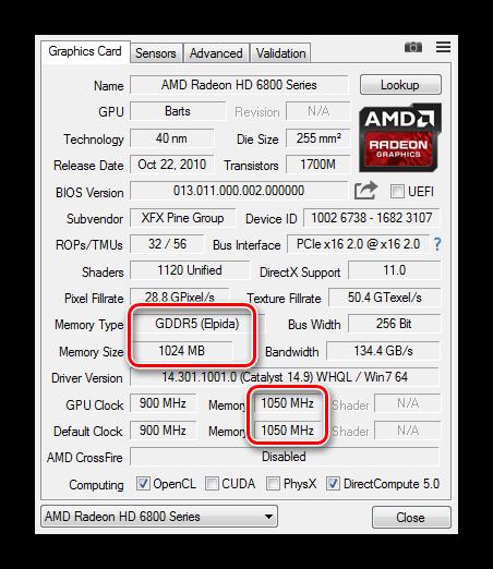 Интерфейс GPU-Z с указанием на память и её частоту