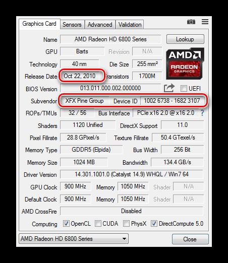Интерфейс GPU-Z с указанием на субподрядчика, идентификационный номер девайса и дату выпуска