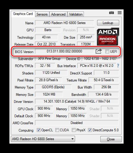 Интерфейс GPU-Z с указанием на BIOS