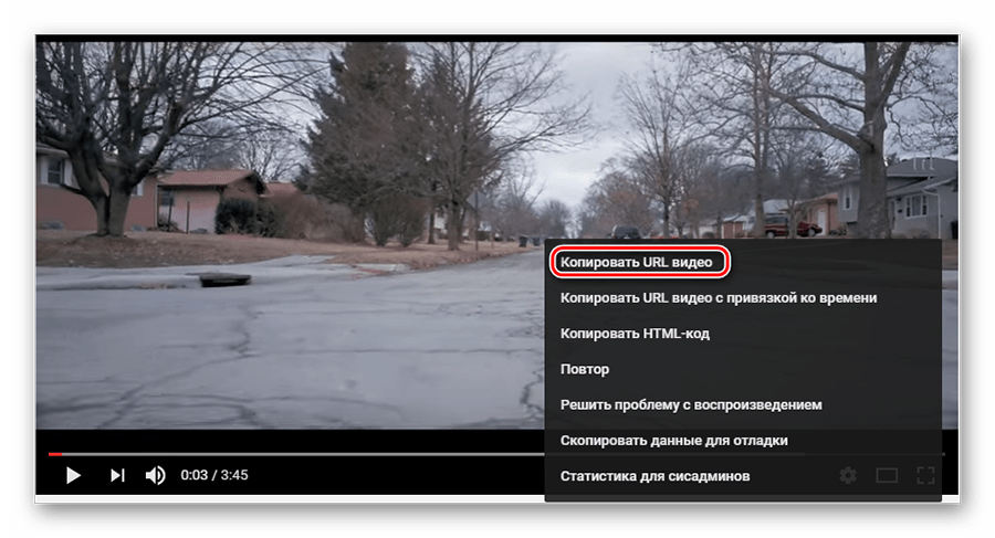 Копируем URL ссылки в сервисе Youtube MP3