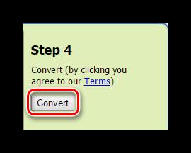 Нажимаем Convert для начала конвертирования в сервисе Zamzar