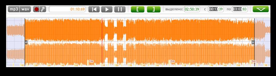 Появление песни в панели редактирования в сервисе Splitter Joiner