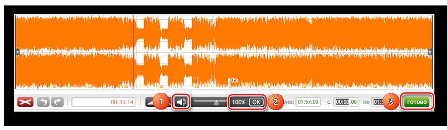 Увеличение громкости всего трека в сервисе Splitter Joiner