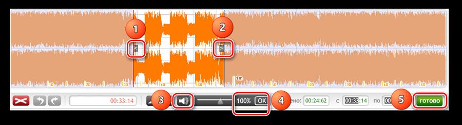 Увеличение громкости определенного фрагмента в сервисе Splitter Joiner