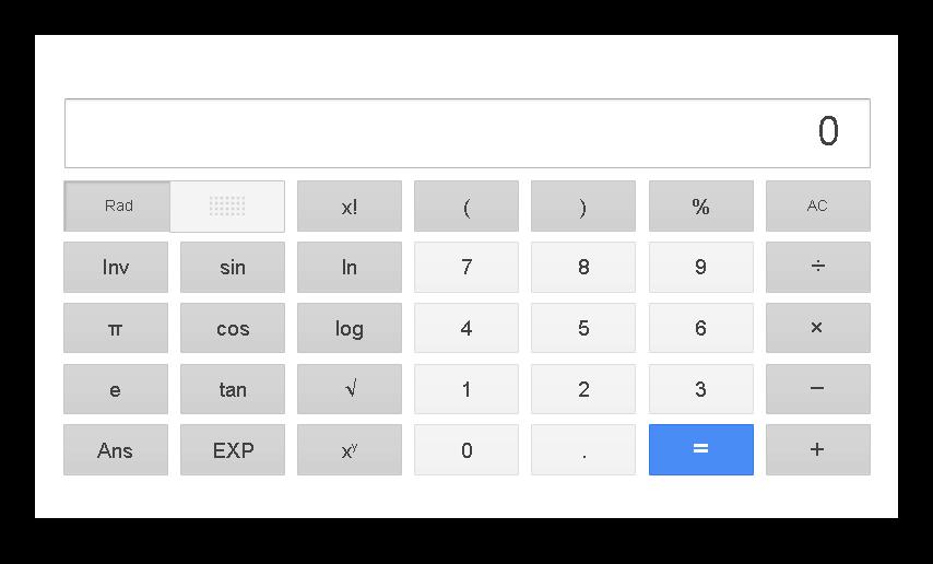 Калькулятор в браузере