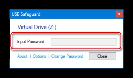 Открытие флешки в USB Safeguard