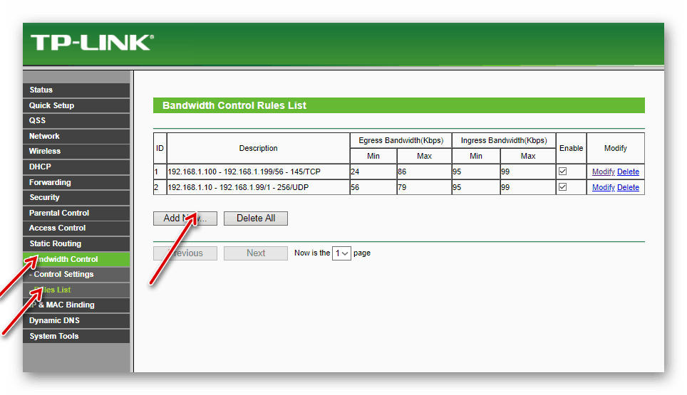 Настройка Bandwidth Control роутера TP-LINK