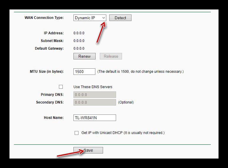 Настройка Dynamic IP роутера TP-LINK