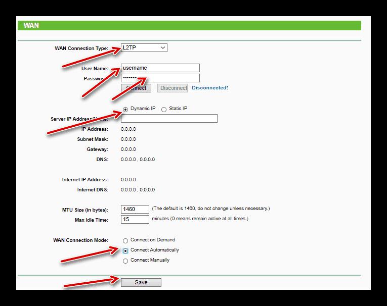 Настройка L2TP роутера TP-LINK