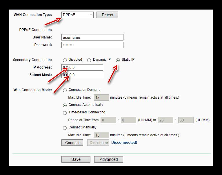 Настройка Static IP роутера TP-LINK