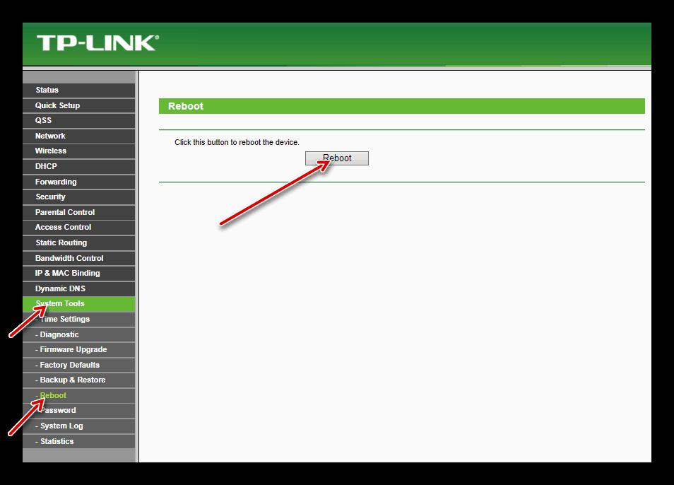Перезагрузка роутера TP-LINK