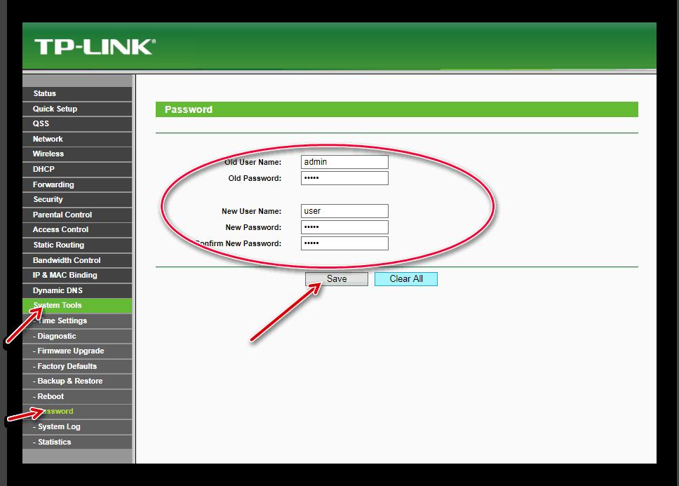 Смена логина и пароля для входа в настройки роутера TP-LINK