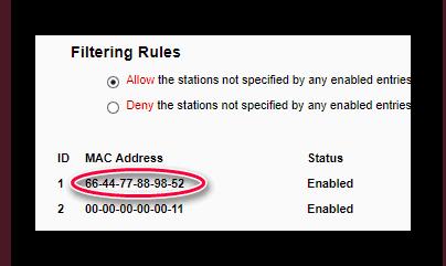 Список запрещенных MAC-адресов в Wireless MAC Filtering роутера TP-LINK