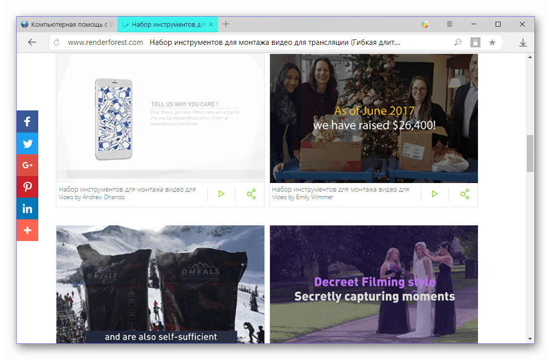 Варианты шаблонов для создания анимации и презентаций в онлайн-сервисе Renderforest