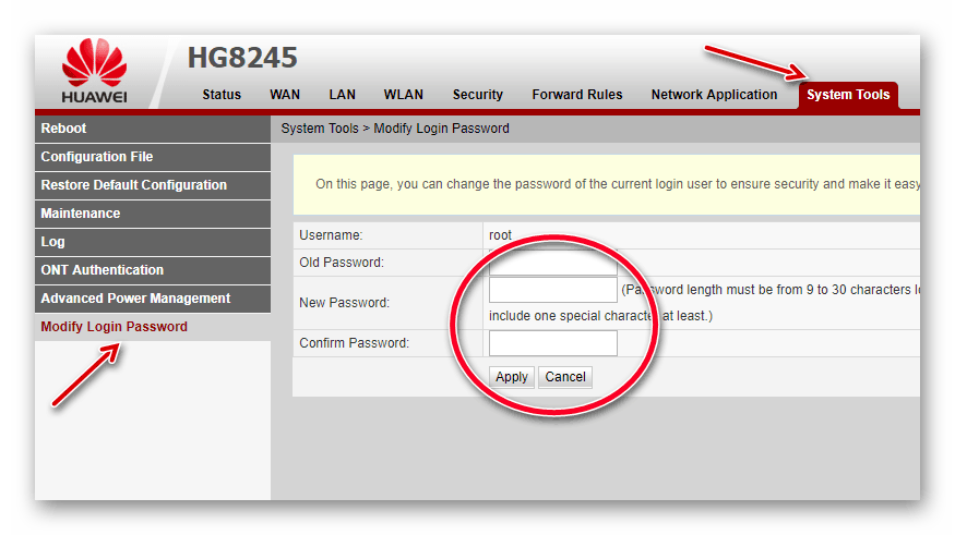 Ввод новых логина и пароля для вход в конфигурацию роутера