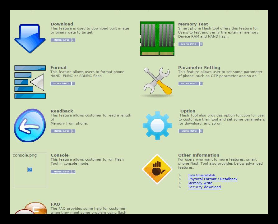 Запущенный SP Flash Tool от имени администратора