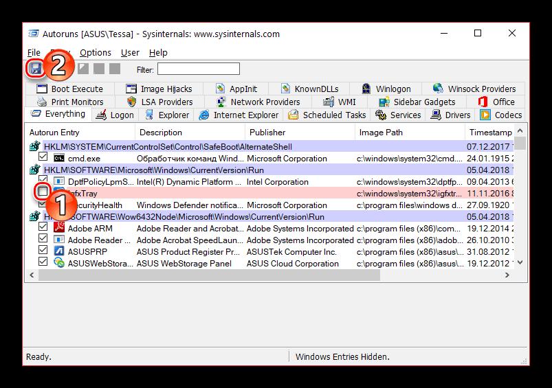 Процесс отключения программы из автозагрузки в Autoruns