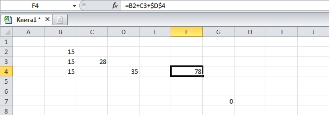 Как поставить формулы в Excel