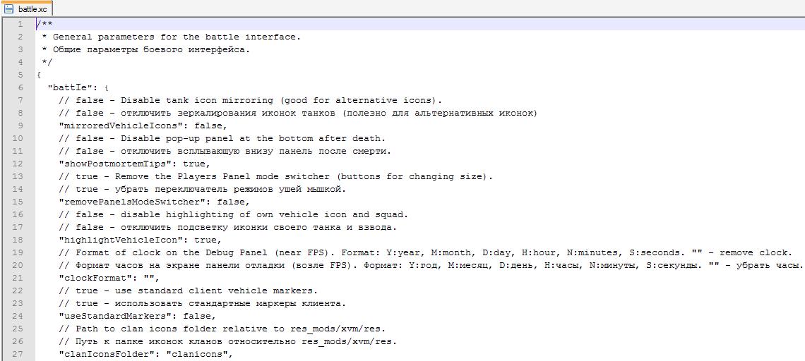 Открытый при помощи Notepad++ файл формата XC удобней редактировать, если выбрать синтаксис JavaScript