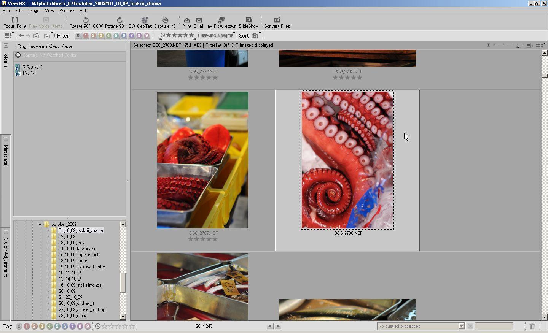 ViewNX - универсальное ПО, которое поможет открыть, просмотреть и отредактировать фотографии (в том числе NEF формата) и видеоролики
