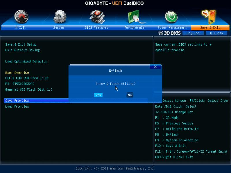 Специальная утилита Q-Flash находится непосредственно в BIOS материнских плат Gigabyte и предназначена специально для легкого обновления микрокода