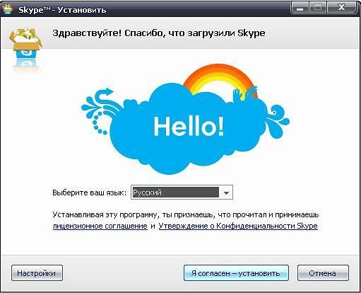 Любой процесс использования программы, в том числе и Скайпа, начинается с ее установки