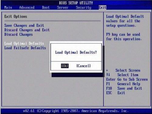 """Сбросить параметры БИОС на заводские настройки можно из меню выхода BIOS Setup - нужный параметр зовется """"Load Optimal Defaults"""""""