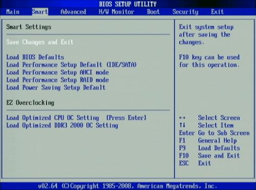 С BIOS иногда приходится работать даже неопытным пользователям компьютера, поэтому важно знать, как в него зайти