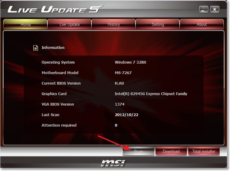 Утилита MSI Live Update 5 пригодится в случае, если у вас старая модель платы