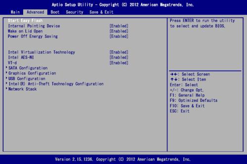 Основным отличием EasyFlash от Asus EZ Flash является то, что она изначально встроена в BIOS