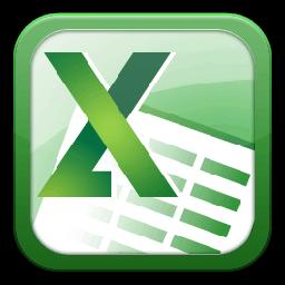 Как работает умножение чисел и ячеек в программе Excel