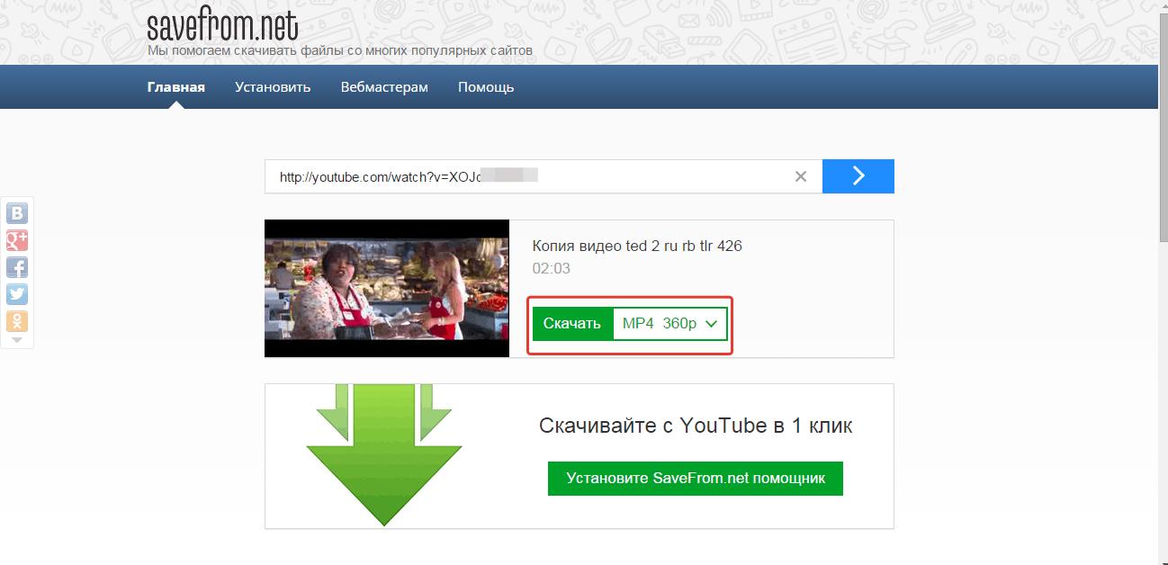 Обрезать видео онлайн больше 500 мб