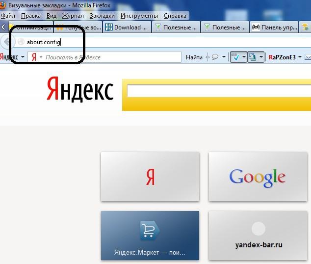 Скачать Яндекс Бар для Mozilla Firefox бесплатно