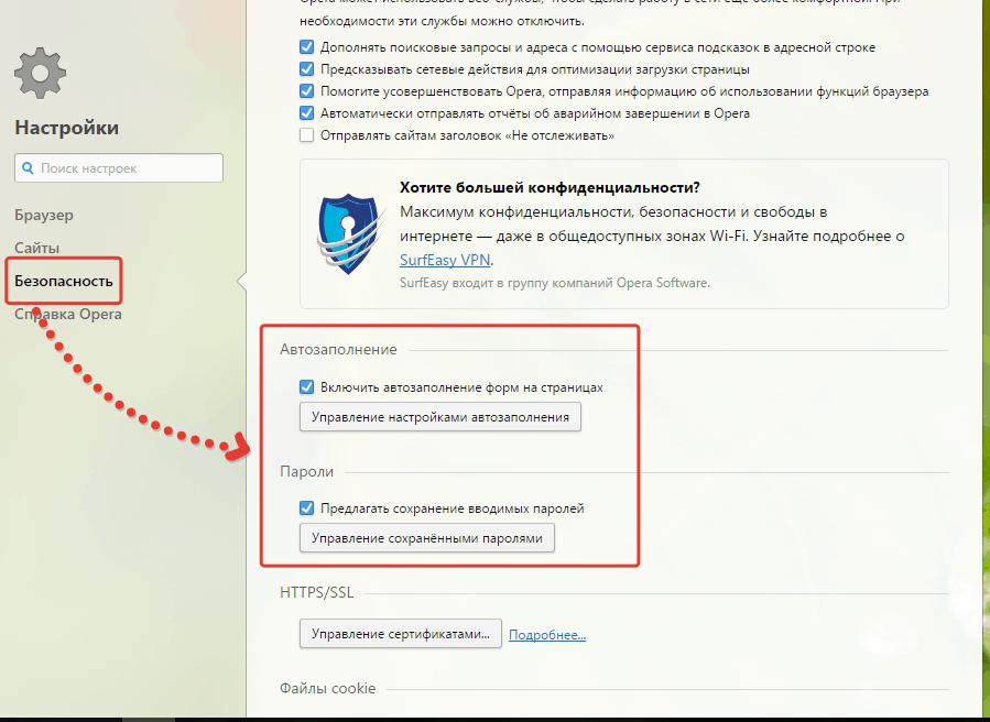 Вконтакте моя страница - вход без пароля