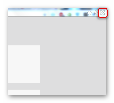 ие меню браузера