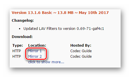 Выбираем зеркало для загрузки K-Lite Codec Pack