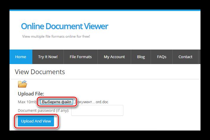 Загрузка и открытие DOC в View Documents Online