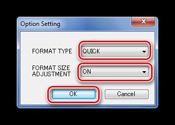 Настройки форматирования в SDFormatter