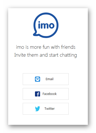 Приглашение контактов Imo
