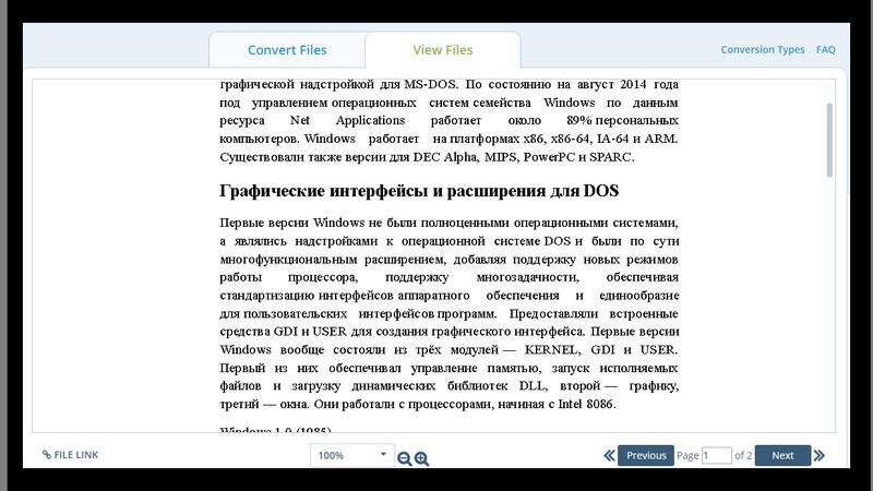 DOC в DocsPal