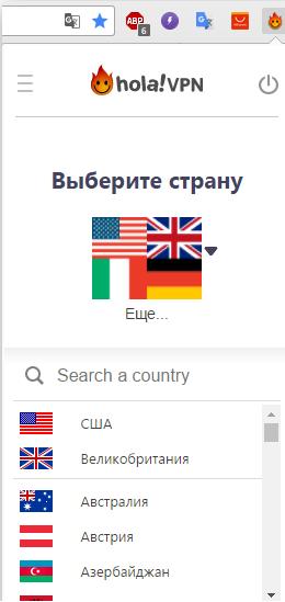 Выбор страны для подключения в Hola!VPN