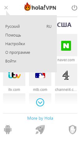 Выпадающее меню в Hola!VPN