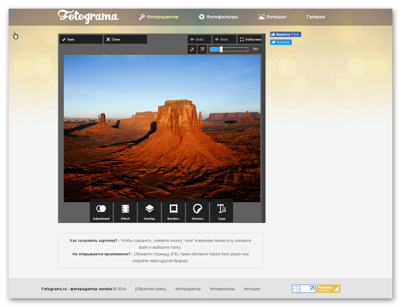 Интерфейс редактора fotograma