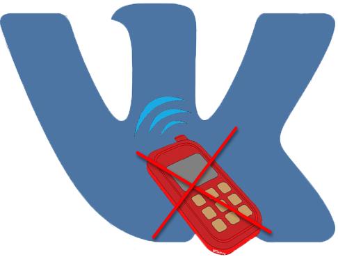 Как отвязать номер телефона от страницы ВК