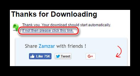 Если файл не скачался автоматически, нажать на ссылку в сервисе Zamzar