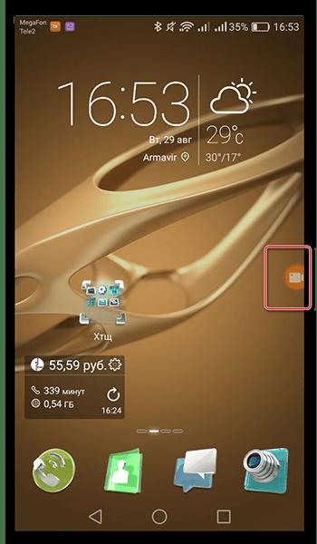 Значок программы DU Recoder на экране смартфона