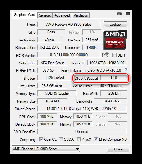 Интерфейс GPU-Z с указанием на DirectX