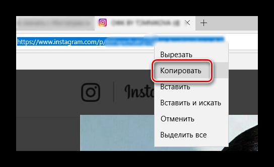 Копируем текст ссылки в браузере