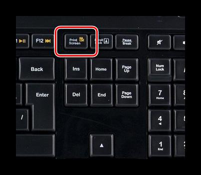 Нажимаем кнопку PrintScreen на клавиатуре